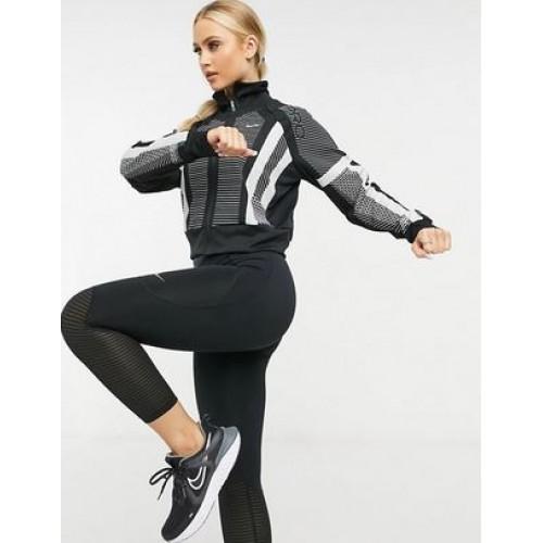 Nike Pro Training Track Jacket