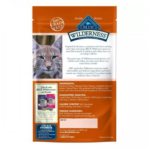 Blue Buffalo Wilderness Chicken & Turkey Soft Moist Cat Treats